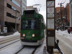 札幌市電延伸区間+その周辺いろいろ【その3】 札幌市電の延伸区間に乗る