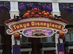 3年ぶりのディズニー・ハロウィーンへ!(東京ディズニーランド編)