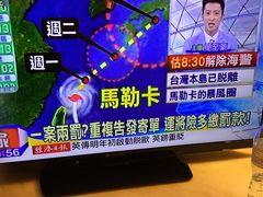 台風16号上陸する中、夫婦で久々の台北へ☆*:.。. o(≧▽≦)o .。.:*☆ 1日目 出国から到着まで