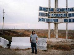 カザフスタン(kazakhstan)旅行記(タシケントからサマルカンドへの途中でカザフスタンへ入る)
