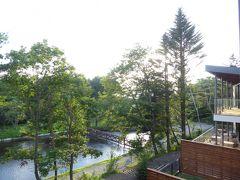 夏の優雅な浅間高原バカンス♪ Vol7 ☆軽井沢:「レジーナリゾート軽井沢・御影用水」♪まったりとくつろぐ♪