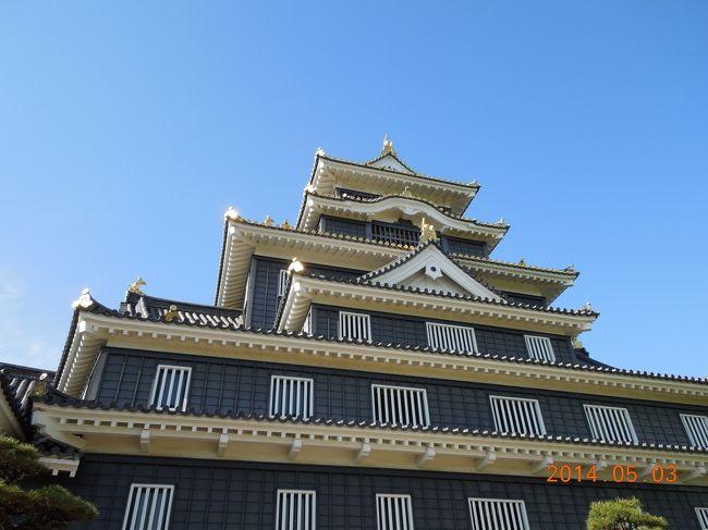 2013年夏に日本100名城巡りを始めました。すでに34城のスタンプをGETし、2014年のGWは岡山を起点に7城を巡る旅に出かけました。<br />もう2年も前のことなので記憶はあいまいです。旅行記を意識して写真を撮っている訳でもないので、単なる記録に過ぎません。<br /><br />初日は、千葉から新幹線で岡山へ、 車で吉備津彦神社、吉備津神社、鬼ノ城、岡山城を巡り、姉の家に泊まりました。