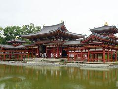 金沢と京都 観光 3