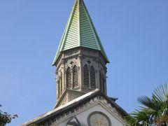 世界遺産登録前に大浦天主堂へ(3)《グラバー園ー出島etc.》(NAGASAKI)