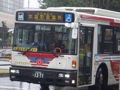 都内の本数僅少路線バスに乗車④