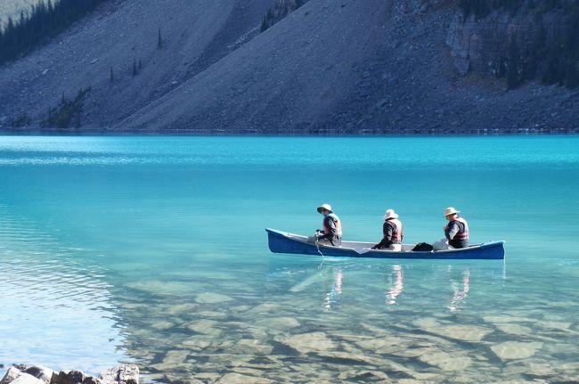 一番の目的はモレーン湖。湖の色の移り変わりをのんびり楽しみました!