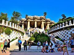 ときめきのスペイン周遊①バルセロナ グエル公園