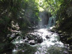 夏の優雅な浅間高原バカンス♪ Vol16 ☆北軽井沢:夏の美しい「浅間大滝」♪