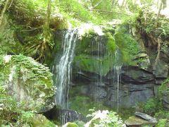 夏の優雅な浅間高原バカンス♪ Vol18 ☆嬬恋村:夏の美しい「たまだれの滝」♪