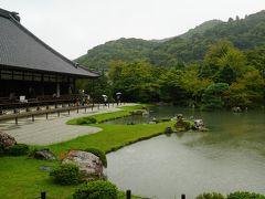 金沢と京都 観光 4