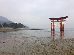 厳島と竹原・1