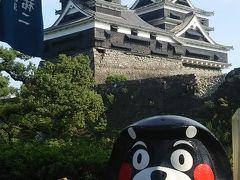 熊本復興割りを使用して一人旅を満喫(1日目編~熊本城)