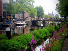 (アムステルダム2日目その2)まったり、のんびり街歩き