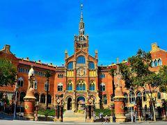 ときめきのスペイン周遊④バルセロナ サン・パウ病院