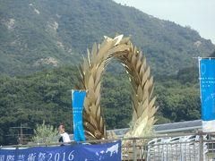 小豆島観光