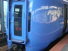 札幌発JR(臨時列車・列車代行バス)で行く1泊2日道東の旅(パート1 札幌→釧路間移動編)