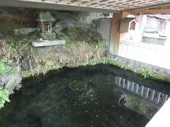 鏡ケ池 (阿蘇郡)