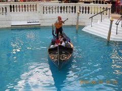 憧れのヴェネチアンホテル(マカオ)に泊まる夫婦マカオ旅