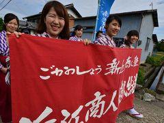 第30回 ごかのしょう新近江商人塾・ぶらっと五個荘まちあるき