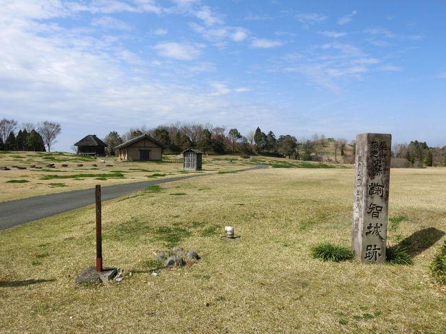 「鞠智城(きくちじょう)」は「山鹿市と菊池市」にまたがる「台地状の丘陵」に「7世紀(推定)」に「大和朝廷(推定)」によって築かれた「古代山城(朝鮮式山城)」です。