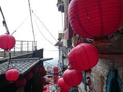 3泊4日で美味しい台湾、が欠航で5泊6日の旅に