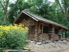 「麓郷の森」を見学する