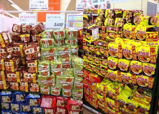 ソウルで食欲の秋!2016【1日目】 ロッテマートでお買い物♪』ソウル ...