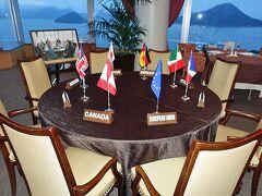 私の温泉宿100選@グランドプリンスホテル広島:G7外相会合ディナー(広島県)