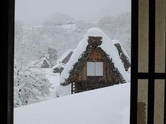 金沢から日帰りバスで巡る 大雪の白川郷と飛騨高山