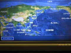 JAL修行+プチ観光(クアラルンプール発券消化)(1)