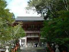 姉と二人で久しぶりの京都へ Part2