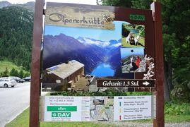 2016年夏(5)チロルFügen滞在 Olpererhutte登山コースの下見へ