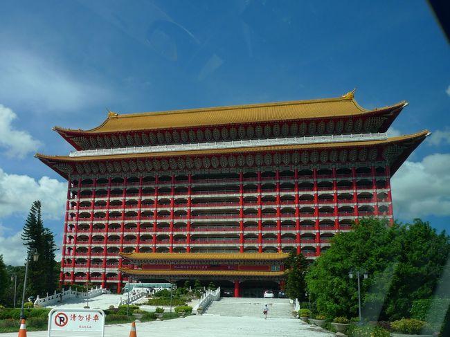 2003年9月以来13年ぶりの台北<br />故宮、中正紀念堂、龍山寺、忠烈祠、行天宮の観光スポットには行ってるので今回はパス。<br />新幹線で台南に行くつもりでホテルを予約していたが、9月は台風シーズンだと気がついて台北だけに変更した。<br /><br />飛行機は3万円以内と安く手に入ったが、台湾はホテルが高いのに驚いた。<br />アレコレ安いホテルを探していたら、楽天トラベルで圓山の一番安いカテゴリーで朝食付き4,878元、2連泊以上でプレステージフロアにアップグレード(ラウンジ利用可)、ミニバーフリーというキャンペーンを発見。<br />話が上手すぎると思ってよく読んだら、プレステージフロアの窓なし部屋で、ラウンジもコーヒーとクッキー程度らしい。<br />それでも圓山のプレステージフロアというものに期待することにした。<br /><br />その後、エクスペディアやagodaでもっと安いプランが出てきたが、2連泊以上でプレステージフロアにアップグレードは楽天トラベルだけだった。<br />