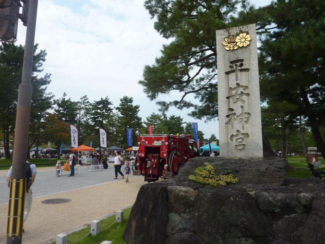 京都市内も10月に入り、観光シーズン真っただ中に入りました。<br />紅葉が中心の観光とは別に、京都は10月に入るとそこかしこで、イベントや祭事が行われています。<br />本日は、京都市岡崎公園周辺の散策で、足が棒のようになりながらも徒歩で周遊しました。<br /><br />京都マムフェス2016<br />http://ameblo.jp/kyotomumfes/<br />京都・健康と福祉のひろば テーマ:子育て支援<br />http://www.miyakomesse.jp/<br />2016 京都コリアフェスティバル<br />http://www.kyoto-okazaki.jp/event/event20160926150225<br />京都のバリアフリー観光・旅行 お役立ち情報まとめ<br />http://matome.naver.jp/odai/2136877283891323601<br />