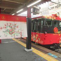 北陸新幹線&北陸観光列車乗り鉄の旅3  能登の観光列車、帰宅編