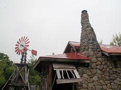 「五郎の石の家」を見学する