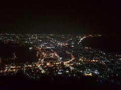 青森・北海道編『弘前~函館』