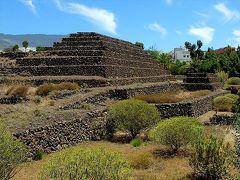 ★カナリア諸島(11)テネリフェ島 グイマーのピラミッドから島の北部へ