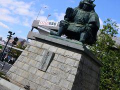 いいお天気ならお出かけしよう ~甲府 武田神社~
