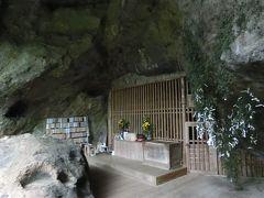 霊厳禅寺 (霊厳洞)