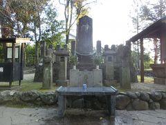 宮本武蔵の墓 (武蔵塚公園)