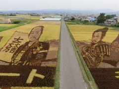 弘前の街並みと田んぼアート