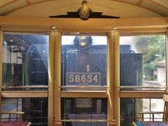 肥薩線の観光列車を乗りついで、帰路はワープ ~青春18きっぷで降りる旅vol.7 <その4>