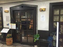 ♪16年10月06日木曜 万博公園 太陽の塔の後のカフェシリーズ茨木駅前カフェドゥ サントゥール