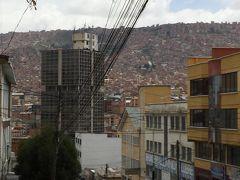 【世界一周】3-2.内陸国ボリビアを旅する(中編)標高3600mの都市ラパスへ