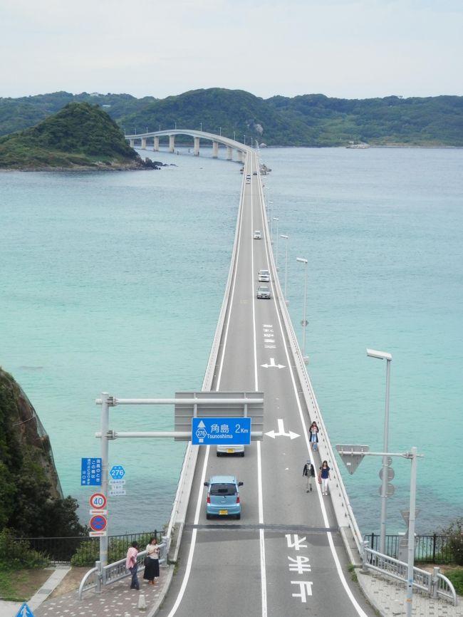 201618きっぷでがっつり観光を!vol.2(がっつり角島大橋を眺める!)