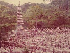 1975年(昭和50年)6月一人旅の原点となる京都・滋賀6日間の旅(1)