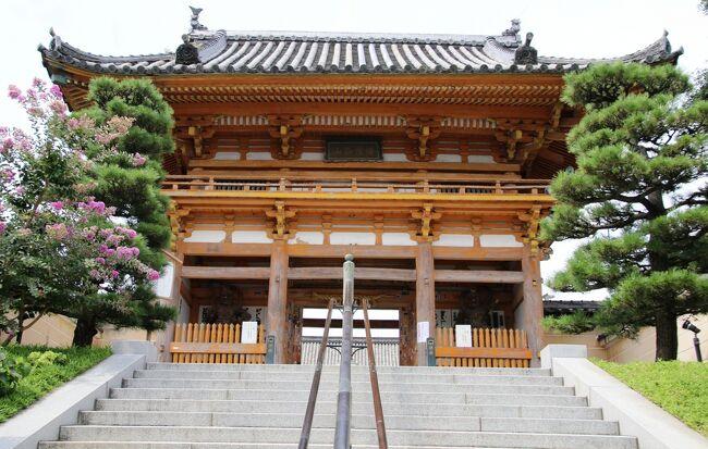 千手観音様を御本尊としています。皆様の願いを総て持ち備えた仏様のお寺という意味。<br />