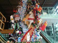 「鳥獣戯画」を観に 「九州国立博物館」へ 初めての福岡 2泊3日の旅 2日目その1 (九博、観世音寺、戒壇院)