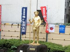 かっぱ橋道具祭り(2016年10月)